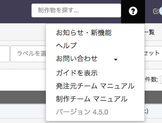 _テスト__-_Save_Point_セーブポイント_4