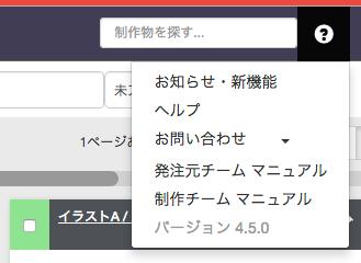 _2__サンプル案件__-_Save_Point_セーブポイント_2